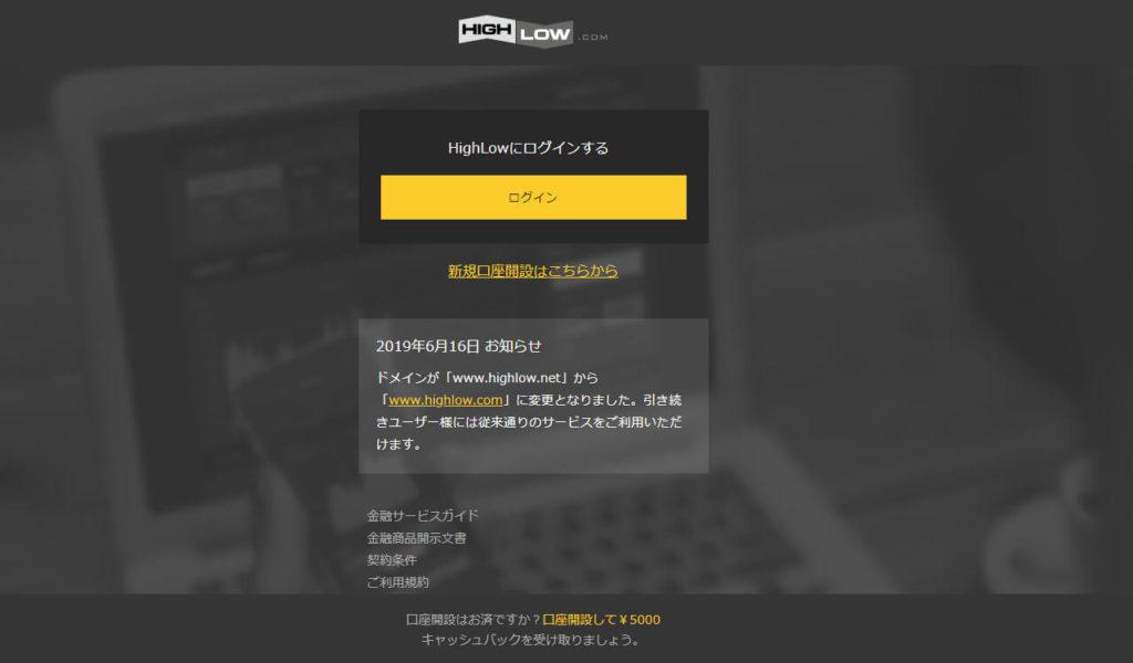 【偽サイト⑤】フリー素材を上手に使う偽サイト