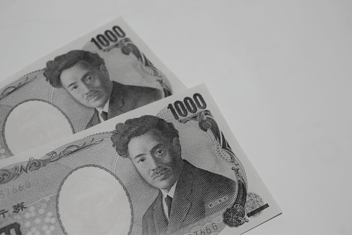 出金手数料1,000円はちょっと高い